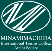 南町田インターナショナルテニスカレッジ(東京都町田市、神奈川県大和市のテニススクール)