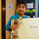 p_watanabe_tomascup